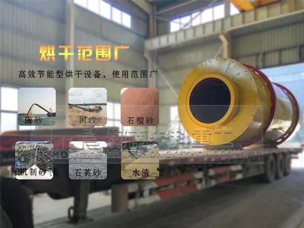 天然气沙子烘干机图片