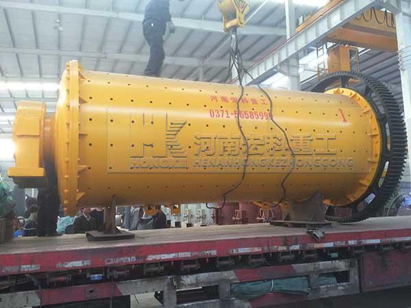 时产10-20吨的球磨机价格
