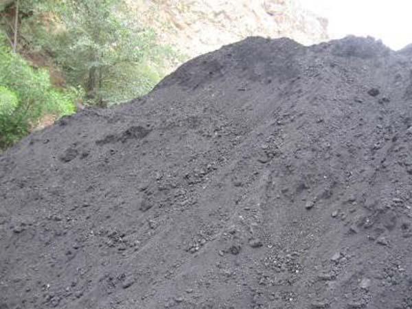 煤粉的理化指标,包含了一下几个方面